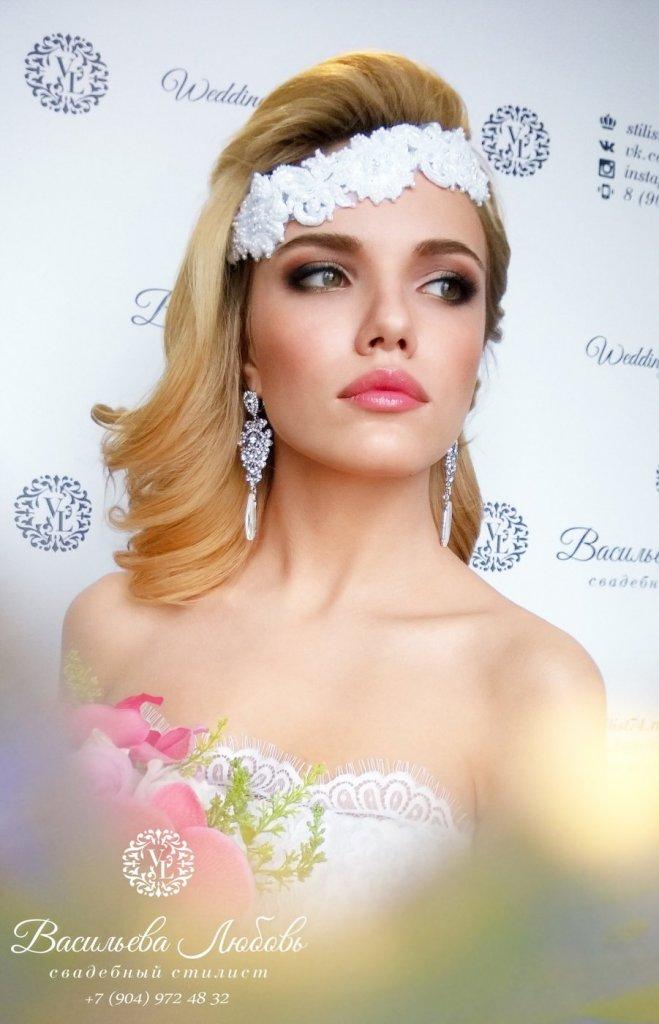 макияж невесты, визажист парикмахер Челябинск