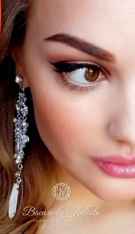 визажист-челябинск-васильева-любовь-свадебный-макияж