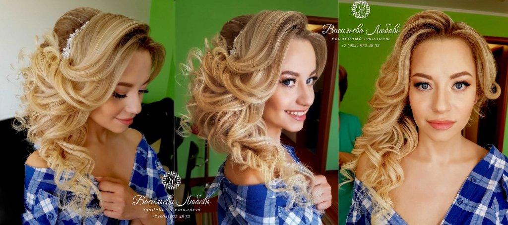 визажист-в -челябинске-Васильева-Любовь