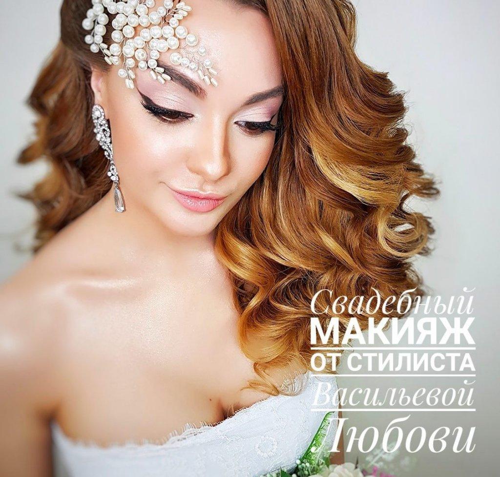 визажист_челябинск_шикарные_прически_макияж_свадебный_стилист_для_невест_с_выездом_на_дом (17)