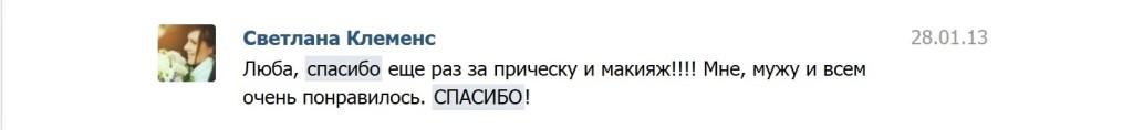 bezy-miny-j