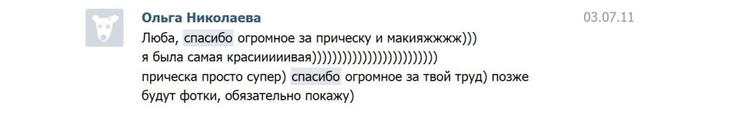 bezy-mpoapray-j