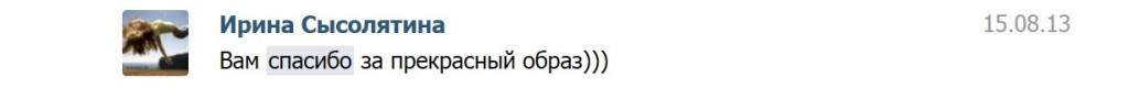 bezy-mya