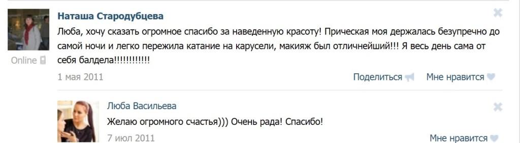 bezy-mya1j