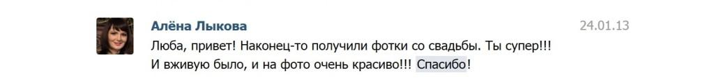 bezy-myabny-j