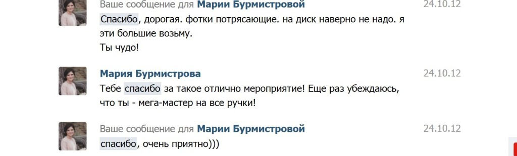 bezy-myaky-j