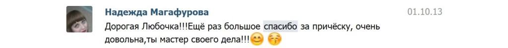 bezy-myaony-j