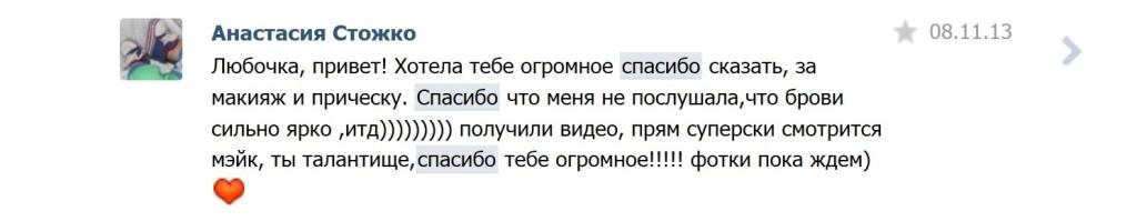bezy-myaroy-j