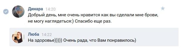 ловадый