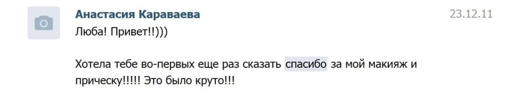 zhmyanny-j