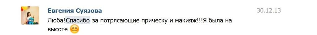 zy-myanny-j