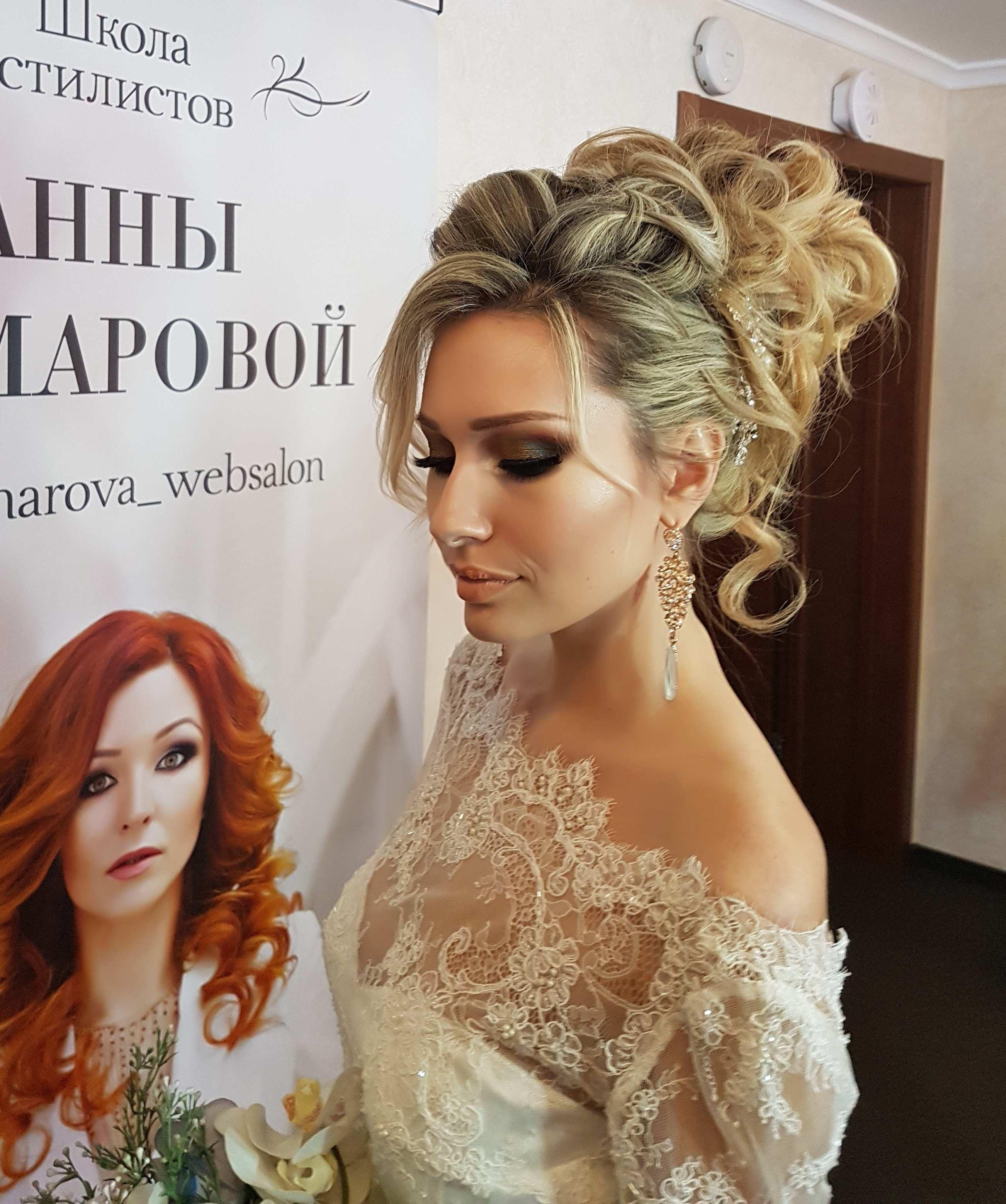 Анна комарова макияж свадебный