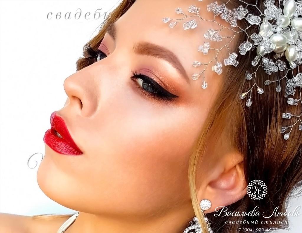 визажист-Васильева-Любовь-челябинск-свадебный-стилист-макияж-прически (2)